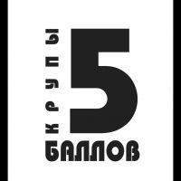 5minut-5-balov