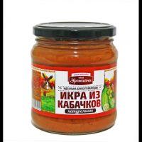 икра_из_кабачков